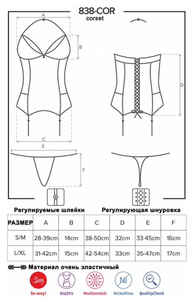 Комплект - Obsessive 838-COR-3 corset